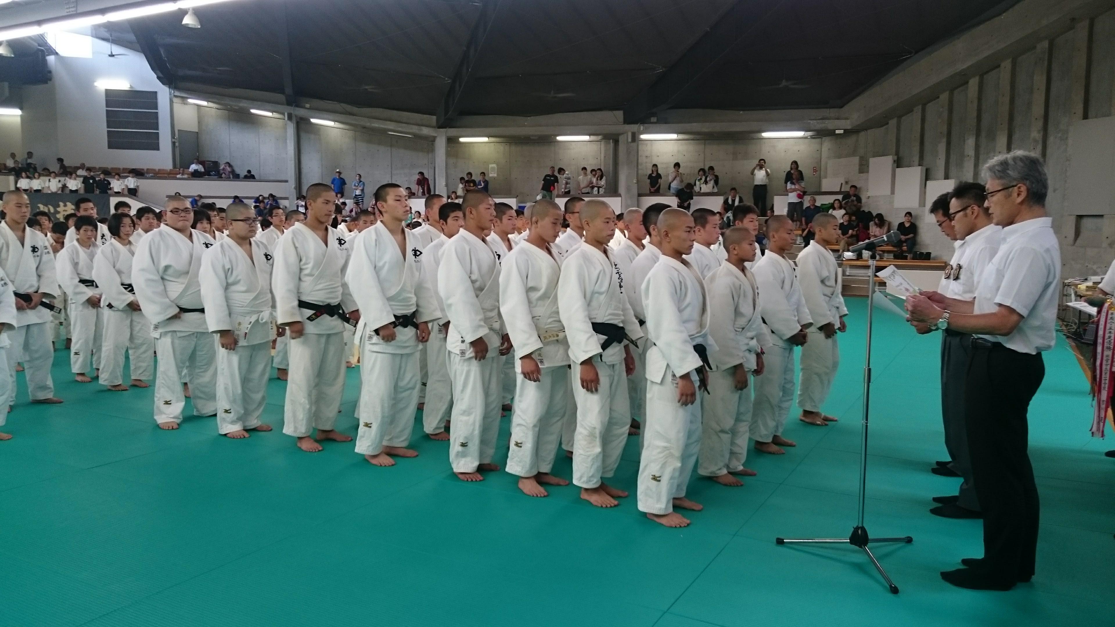 第51回 島根県中学校総合体育大...